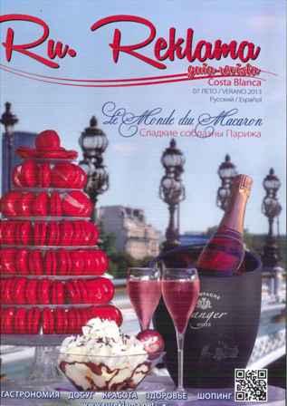 Aparición en la Revista Rusa Ru Reklama. Appearance in the Russian magazine Ru Reklama